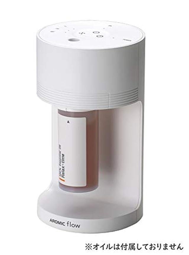 風邪をひく毎週再開AROMIC flow(アロミック?フロー) AROMIC style アロマディフューザー アロミック?フロー(本体) ホワイト 173g