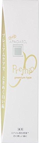 【セット品】APAGARD(アパガード) プレミオ 100g 【医薬部外品】 (レギュラーサイズ×3個)