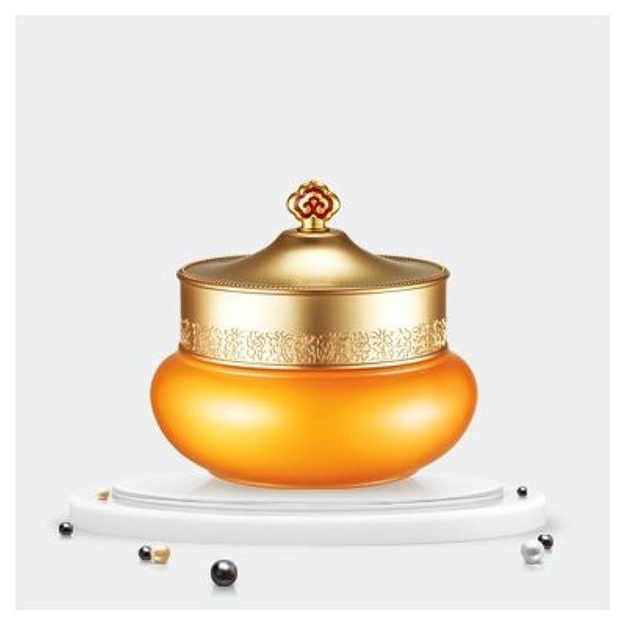 チェリー卑しい心理的にThe History of Whoo Gongjinhyang Cream Cleanser 210ml