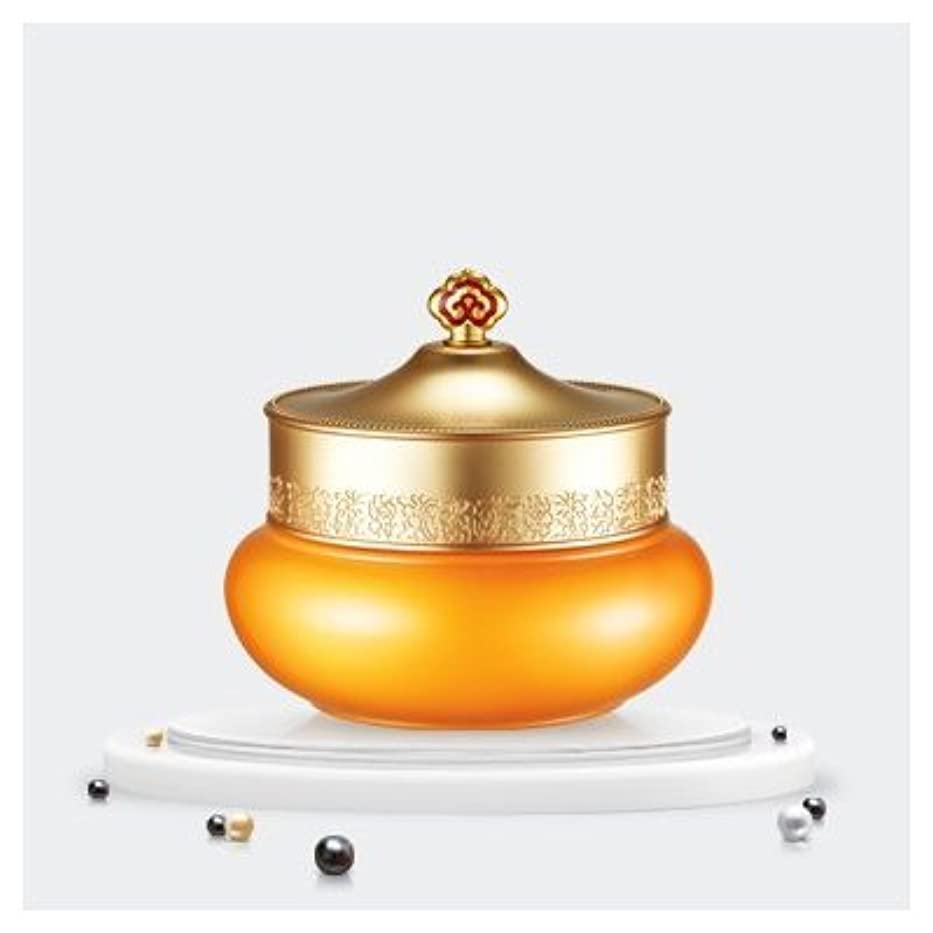 オーガニック見捨てる洞窟The History of Whoo Gongjinhyang Cream Cleanser 210ml
