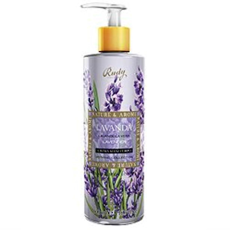 とまり木どう?外交ルディ(Rudy) ナチュール&アロマ ハンド&ボディローション ラベンダー 500ml 【並行輸入品】 RUDY Nature&Arome SERIES Hand&Body lotion Lavender