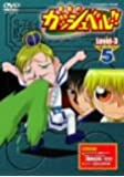 金色のガッシュベル!! Level-3 5 [DVD]