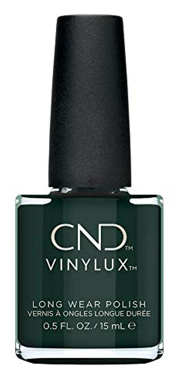 一般的に言えば脚なるCND Vinylux - Prismatic Collection - Aura - 15ml / 0.5oz