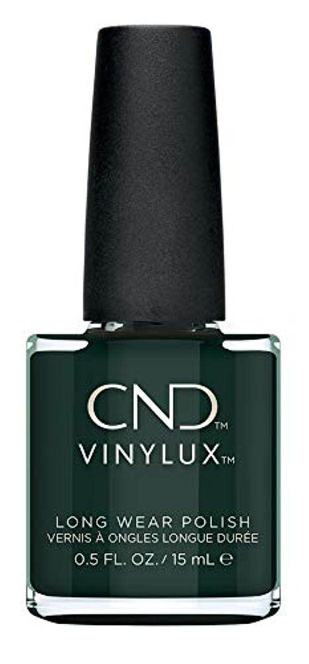 花弁雹療法CND Vinylux - Prismatic Collection - Aura - 15ml / 0.5oz
