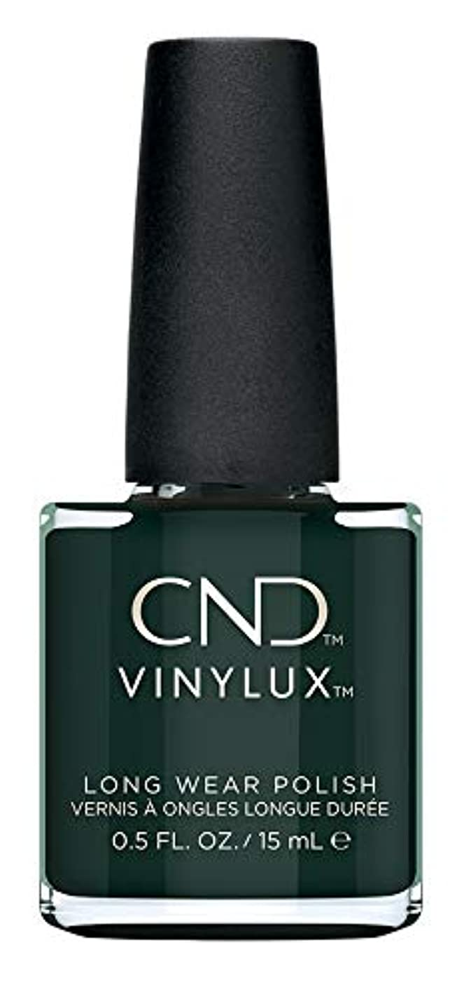 矢じり終わらせる嘆くCND Vinylux - Prismatic Collection - Aura - 15ml / 0.5oz