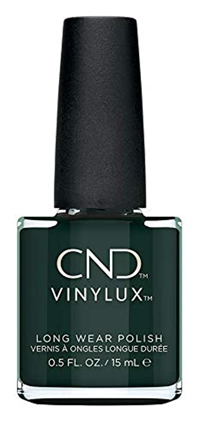 不規則性モデレータ描くCND Vinylux - Prismatic Collection - Aura - 15ml / 0.5oz