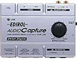 EDIROL USB Audio/MIDI Interface UA-20X