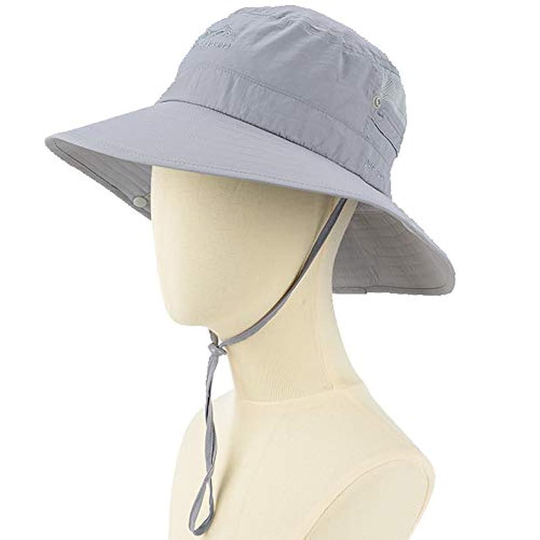海賊属する災害ファッション夏アウトドア太陽保護キャップ。Wide Brim Summer Hat for釣りハイキング、キャンプ、ボート、& Outdoor Adventures。通気性ポリエステルwithメッシュ。UPF 50保護forメンズ&レディース
