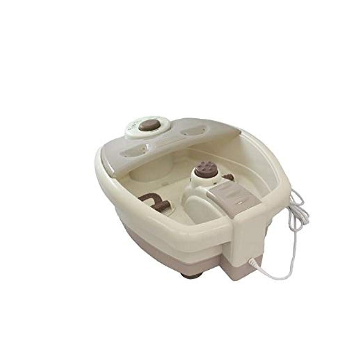 キャンバス手和らげるフットリラモカ フットバス 足浴器 足浴桶 足湯器 足湯桶 フットバス器 フットケア 足湯 業務用