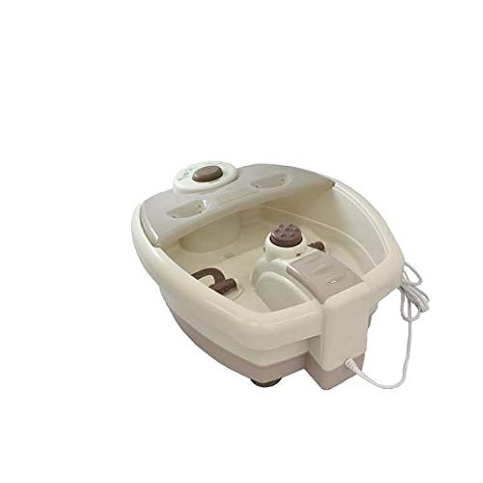 ノイズ十分フットリラモカ フットバス 足浴器 足浴桶 足湯器 足湯桶 フットバス器 フットケア 足湯 業務用
