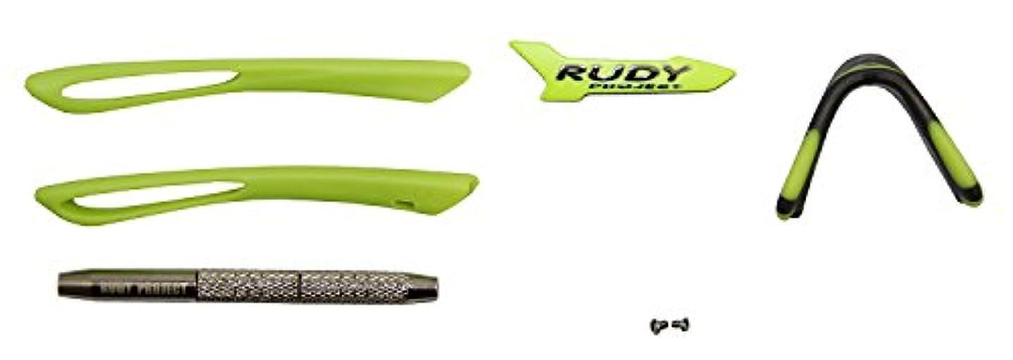 滑りやすい開梱高齢者RUDY PROJECT(ルディプロジェクト) トラリクス クロマティック フルカスタムキット ライム 0620-AC210104