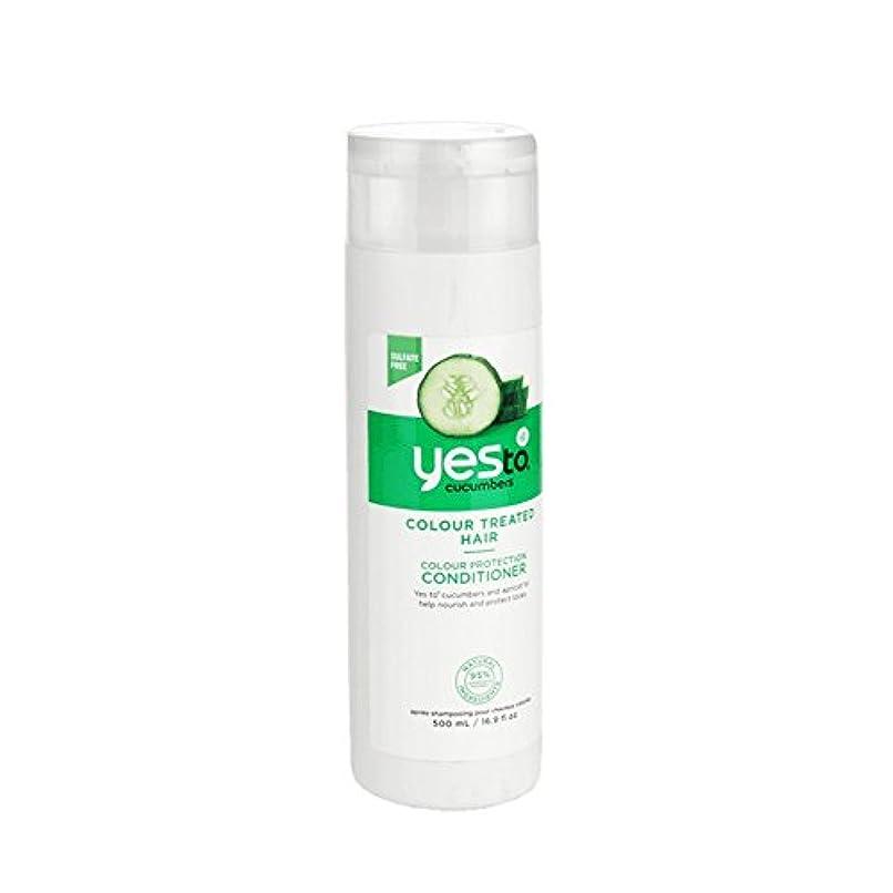 是正沼地汚染されたYes To Cucumbers Colour Protection Conditioner 500ml (Pack of 2) - はいキュウリの色の保護コンディショナー500ミリリットルへ (x2) [並行輸入品]