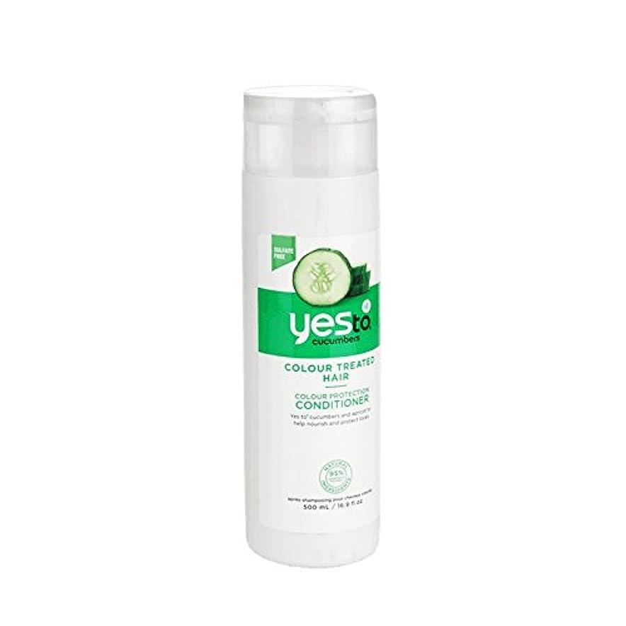 長くするアレイピアースはいキュウリの色の保護コンディショナー500ミリリットルへ - Yes To Cucumbers Colour Protection Conditioner 500ml (Yes To) [並行輸入品]