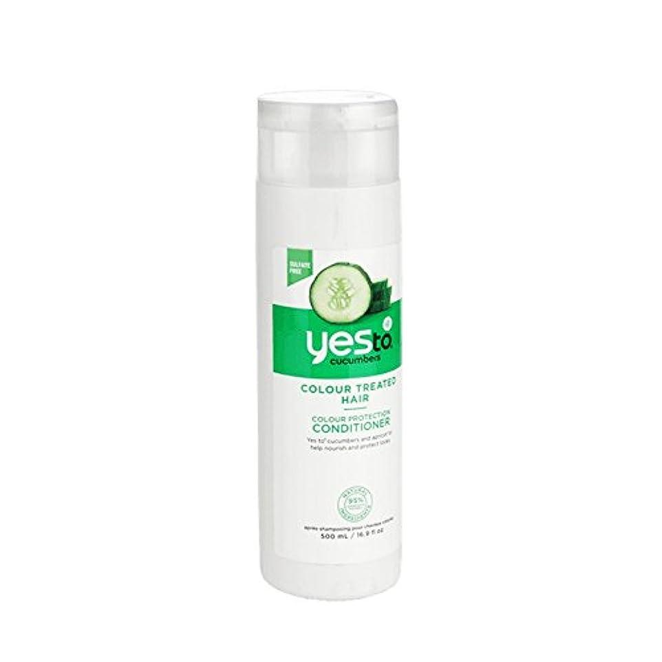 省略指令文庫本Yes To Cucumbers Colour Protection Conditioner 500ml (Pack of 6) - はいキュウリの色の保護コンディショナー500ミリリットルへ (x6) [並行輸入品]