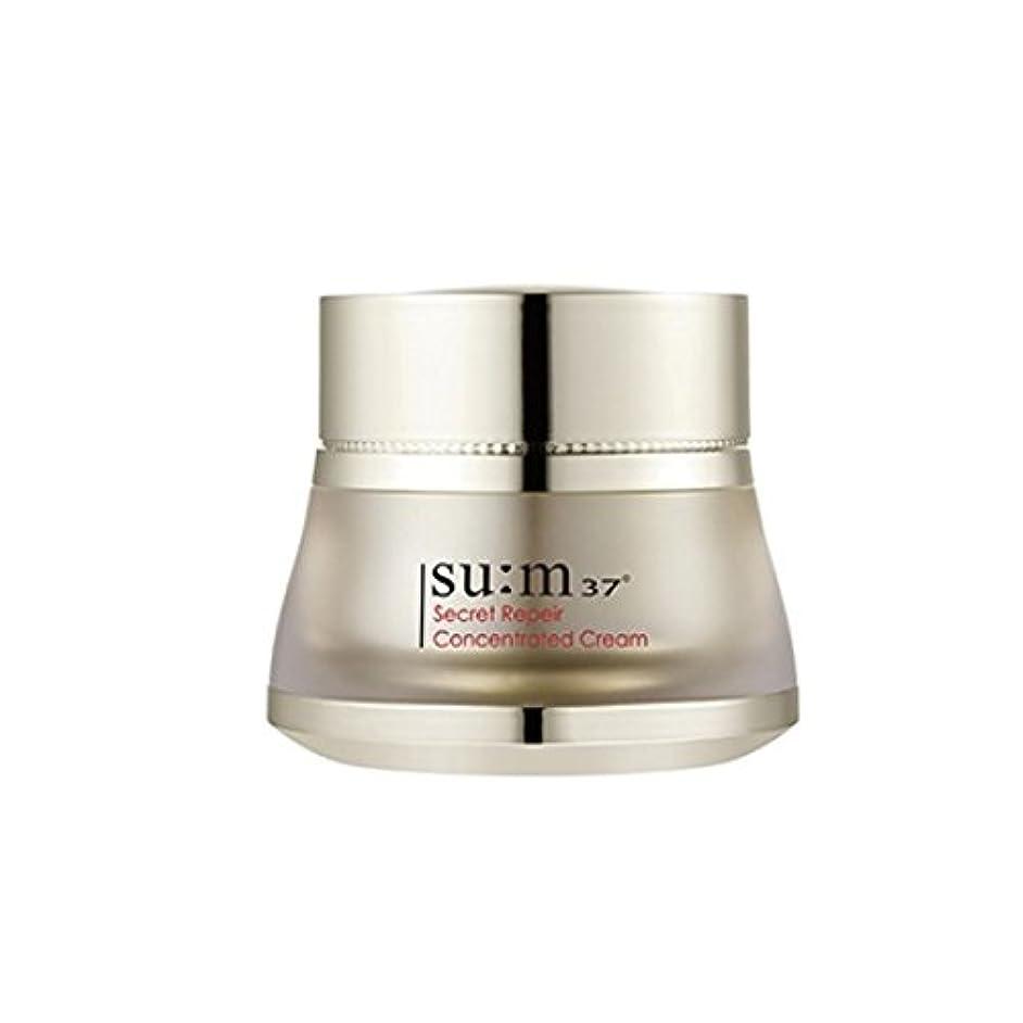 ダンプ常習的スケルトン[スム37°] Sum37°シークレットリペアクリームSecret Repair Concentrated Cream(海外直送品) [並行輸入品]