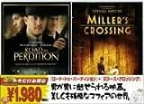 ロード・トゥ・パーディション〈特別編〉/ミラーズ・クロッシング スペシャルエディション [DVD]