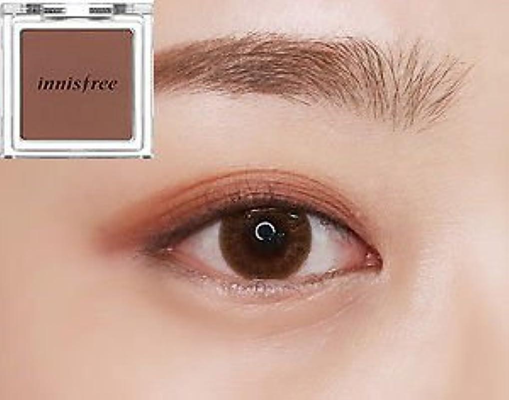 カプセルホステス化学[イニスフリー] innisfree [マイ パレット マイ アイシャドウ (マット) 40カラー] MY PALETTE My Eyeshadow (Matte) 40 Shades [海外直送品] (マット #14)