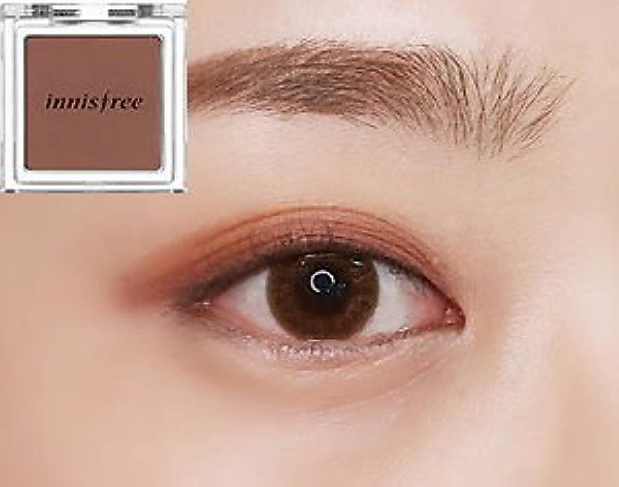 塩あえぎ無駄[イニスフリー] innisfree [マイ パレット マイ アイシャドウ (マット) 40カラー] MY PALETTE My Eyeshadow (Matte) 40 Shades [海外直送品] (マット #14)