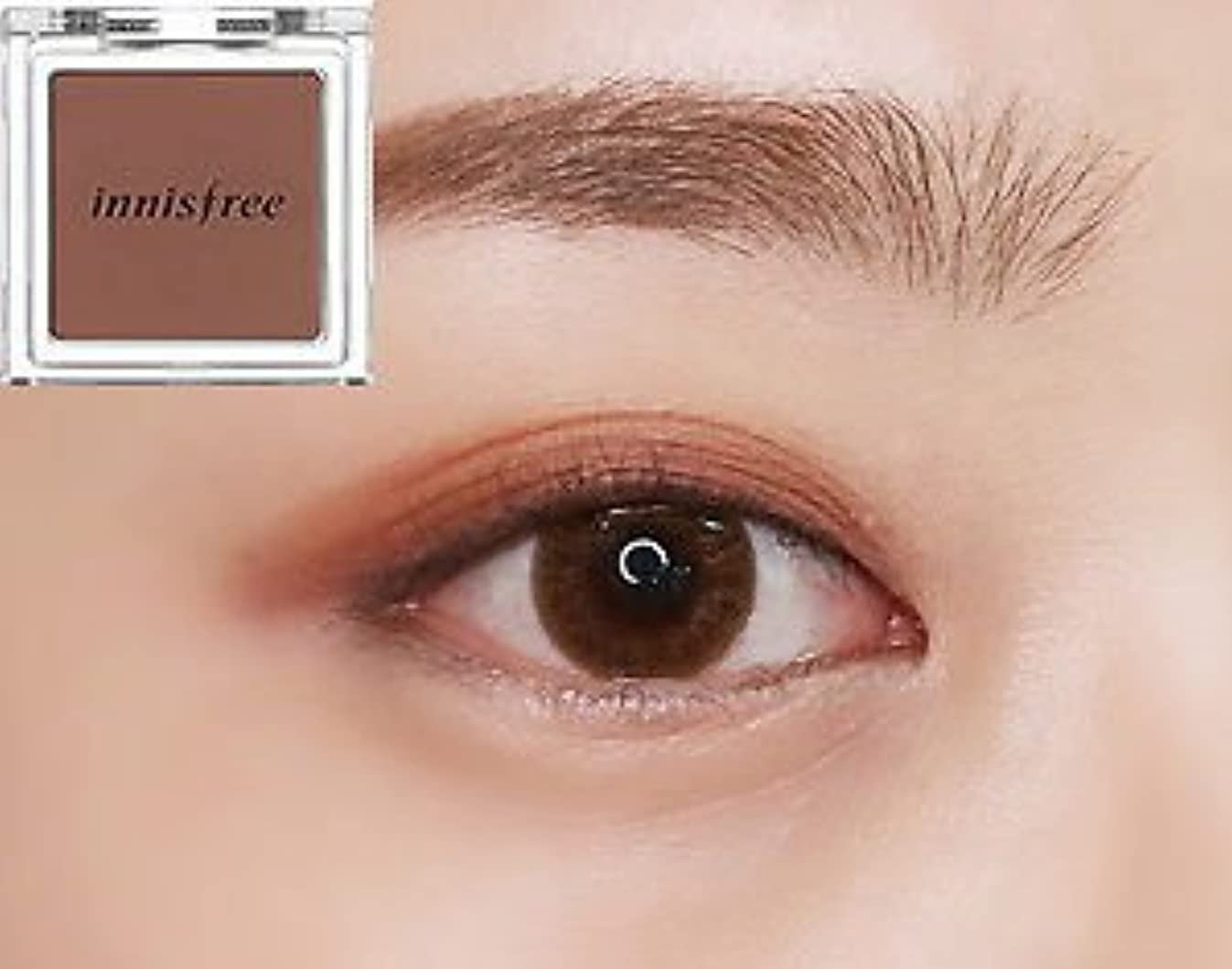 忘れられない不名誉なアーネストシャクルトン[イニスフリー] innisfree [マイ パレット マイ アイシャドウ (マット) 40カラー] MY PALETTE My Eyeshadow (Matte) 40 Shades [海外直送品] (マット #14)