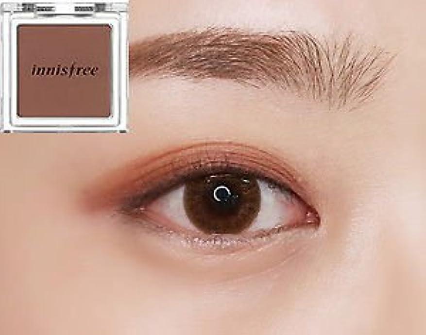 操縦する食堂航海[イニスフリー] innisfree [マイ パレット マイ アイシャドウ (マット) 40カラー] MY PALETTE My Eyeshadow (Matte) 40 Shades [海外直送品] (マット #14)