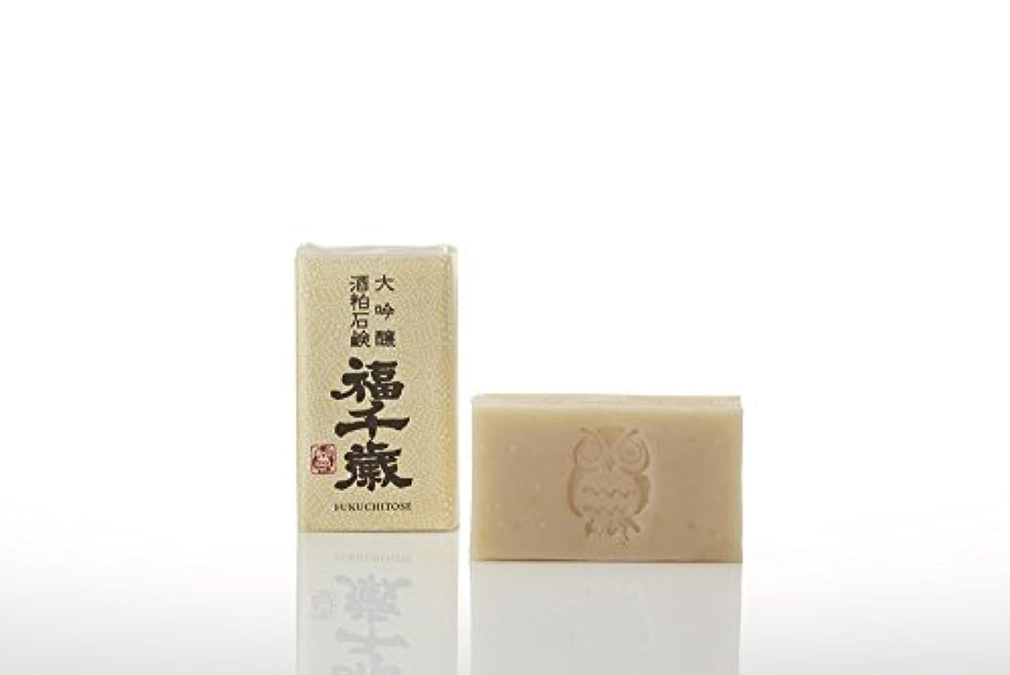 未払いサイズペパーミント福千歳 大吟醸酒粕石鹸80g