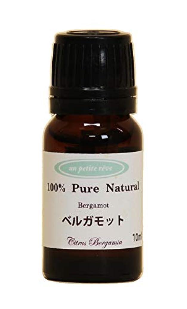 劣る生活不誠実ベルガモット 10ml 100%天然アロマエッセンシャルオイル(精油)