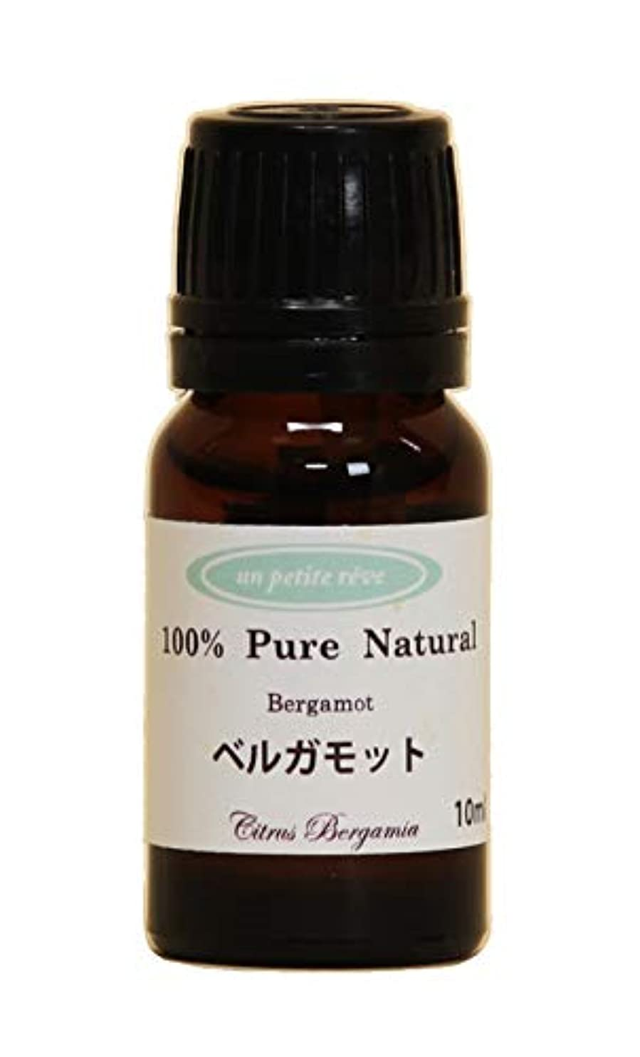 気晴らし病気決定的ベルガモット 10ml 100%天然アロマエッセンシャルオイル(精油)