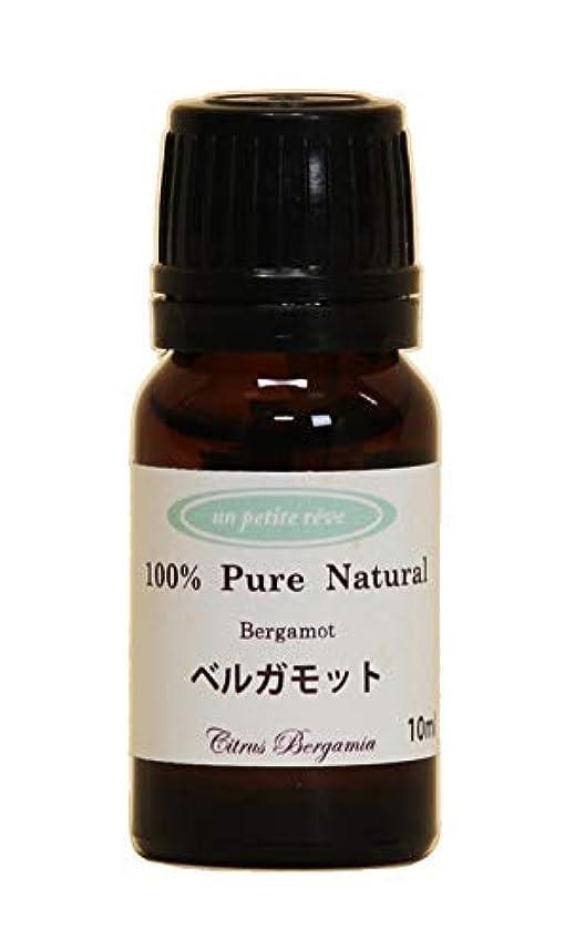 別れる葉巻ロッドベルガモット 10ml 100%天然アロマエッセンシャルオイル(精油)