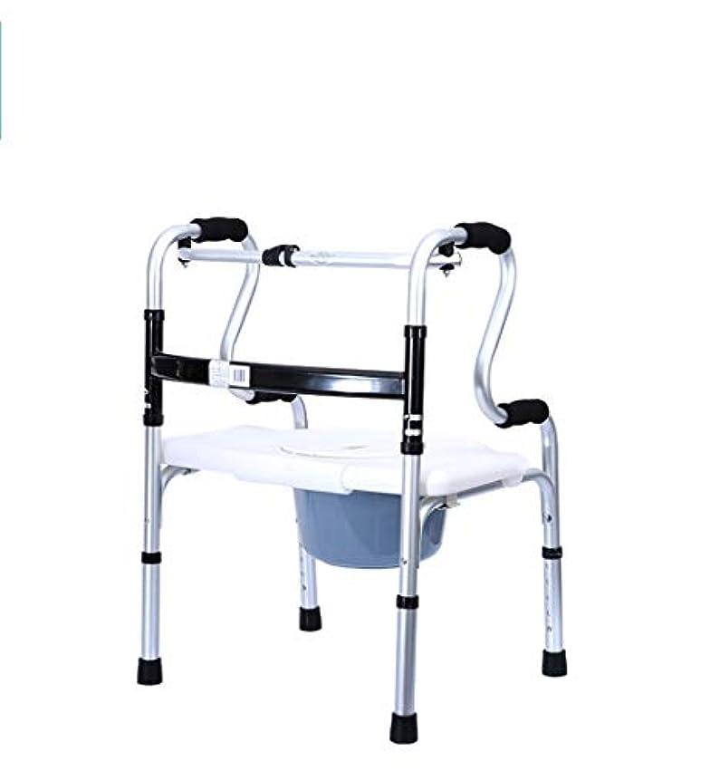 保存する貧しい見る人歩行補助器,ステッキ,多機能 リハビリ 立ち上がり補助 福祉用具,箕高齢者プレゼント,男女兼用,アルミ製,本体は軽くて丈夫なアルミ製なので、重量はわずか2.5kg. (Size : 8)