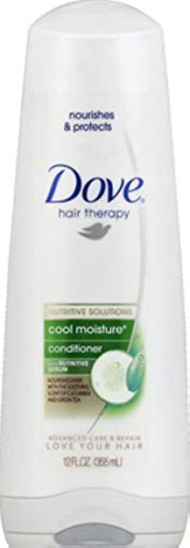 ホテルラボ明確にDove 髪の治療はモイスチャーコンディショナー、キュウリ&グリーンティー12オンス(9パック)クール
