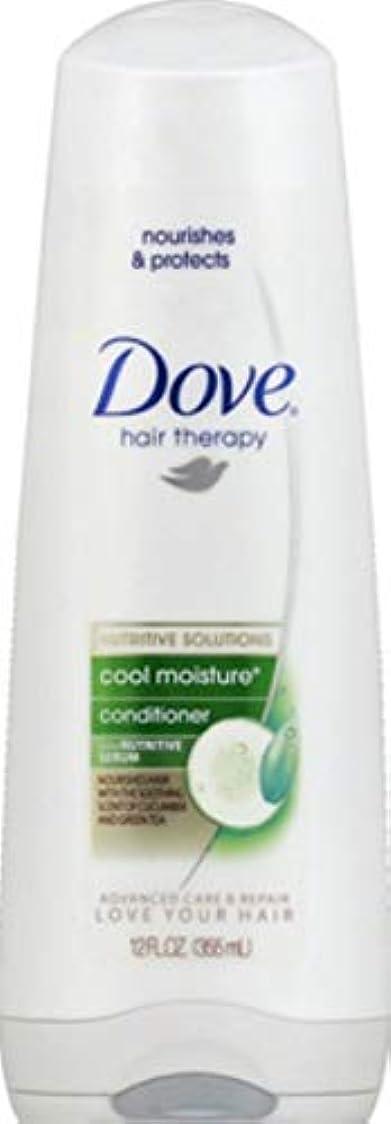 雹不安耐えるDove 髪の治療はモイスチャーコンディショナー、キュウリ&グリーンティー12オンス(9パック)クール
