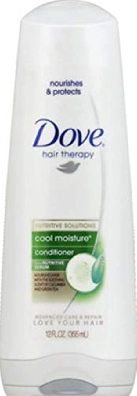チップサービス醸造所Dove 髪の治療はモイスチャーコンディショナー、キュウリ&グリーンティー12オンス(9パック)クール
