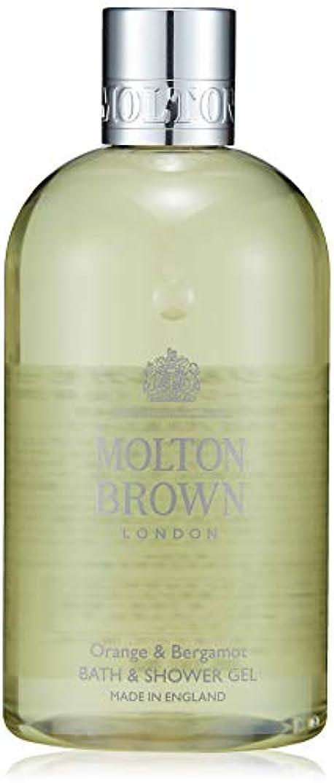 普通にフォーマル視聴者MOLTON BROWN(モルトンブラウン) オレンジ&ベルガモット コレクション O&B バス&シャワージェル