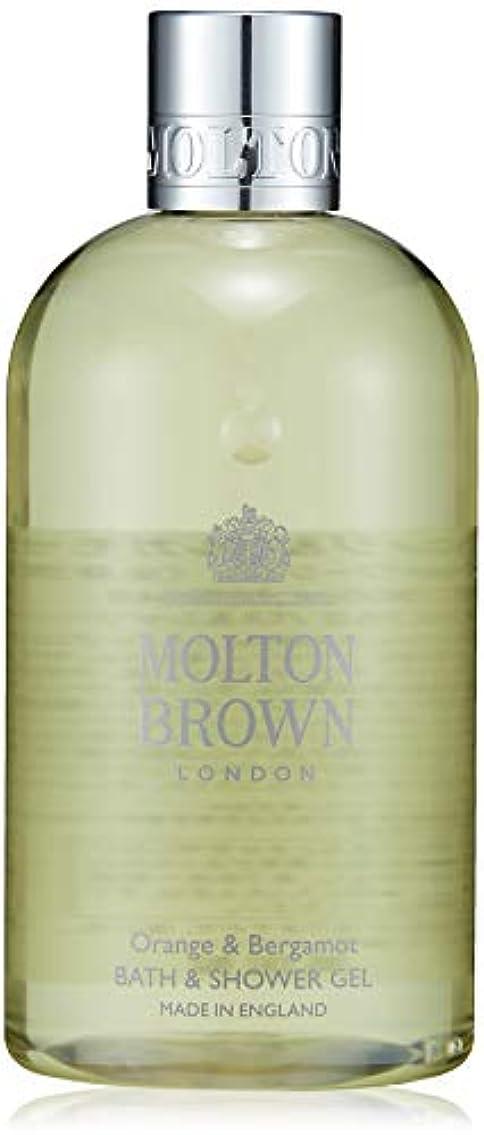分数フィードバック雄大なMOLTON BROWN(モルトンブラウン) オレンジ&ベルガモット コレクション O&B バス&シャワージェル
