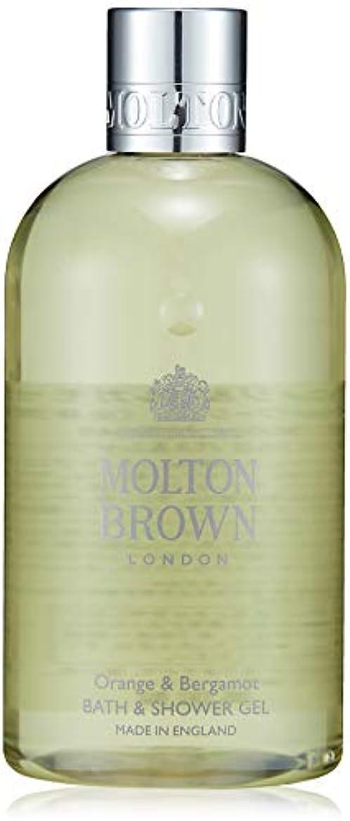 悲観的スピリチュアル変化MOLTON BROWN(モルトンブラウン) オレンジ&ベルガモット コレクション O&B バス&シャワージェル