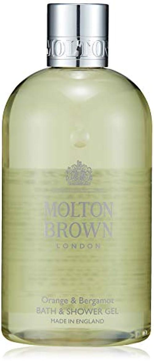 夕方価格従事するMOLTON BROWN(モルトンブラウン) オレンジ&ベルガモット コレクション O&B バス&シャワージェル
