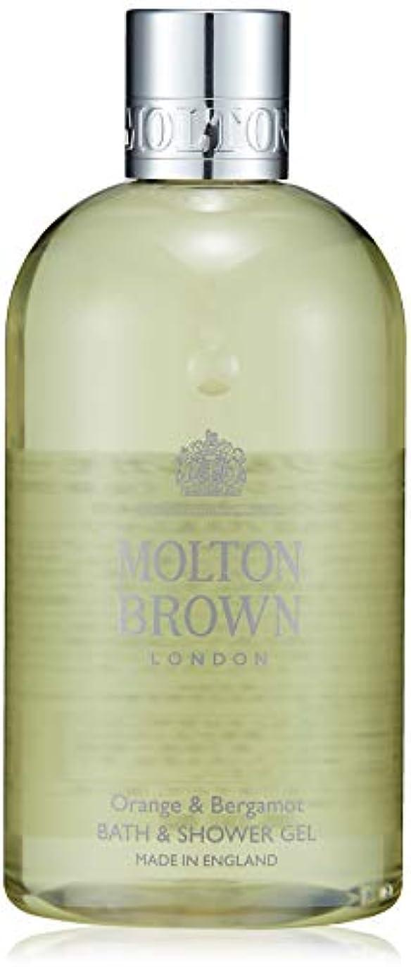 煙鹿舗装するMOLTON BROWN(モルトンブラウン) オレンジ&ベルガモット コレクション O&B バス&シャワージェル