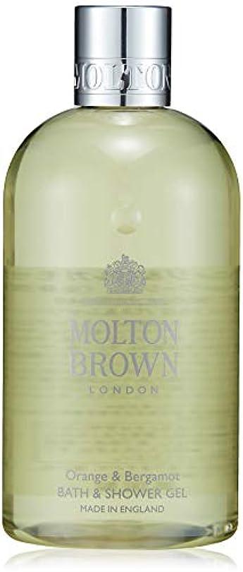 療法一掃する正規化MOLTON BROWN(モルトンブラウン) オレンジ&ベルガモット コレクション O&B バス&シャワージェル