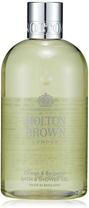 廃止ジャンクション悪化させるMOLTON BROWN(モルトンブラウン) オレンジ&ベルガモット コレクション O&B バス&シャワージェル