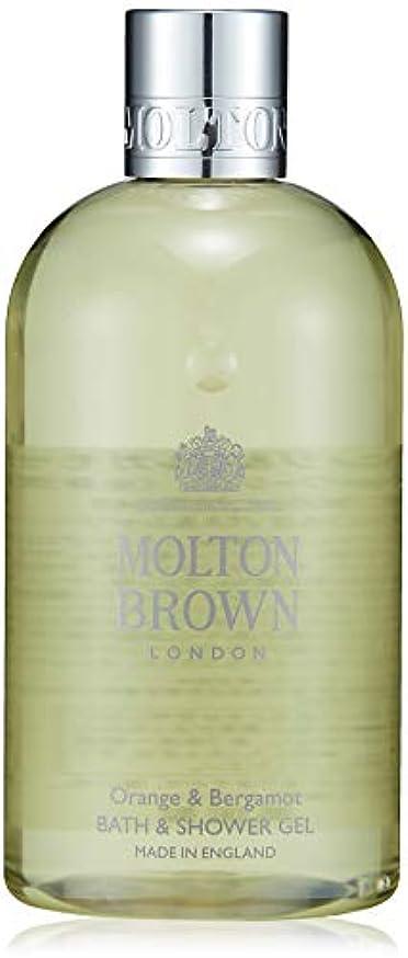 赤道意図的提供MOLTON BROWN(モルトンブラウン) オレンジ&ベルガモット コレクション O&B バス&シャワージェル