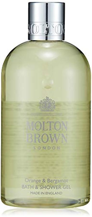 安いですコピーレトルトMOLTON BROWN(モルトンブラウン) オレンジ&ベルガモット コレクション O&B バス&シャワージェル