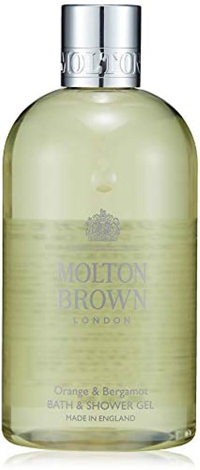 盆いじめっ子保安MOLTON BROWN(モルトンブラウン) オレンジ&ベルガモット コレクション O&B バス&シャワージェル
