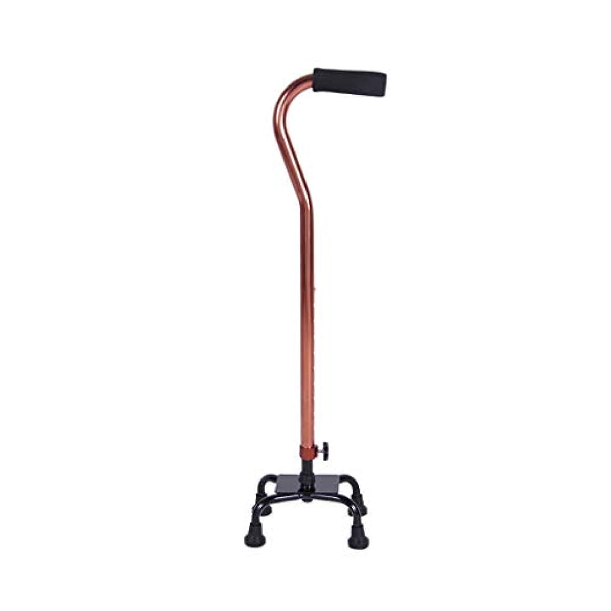 腐ったスポーツの試合を担当している人不機嫌そうな厚いアルミ合金調節可能な4本足ステッキ老人杖安定した歩行補助伸縮スティックステッキ