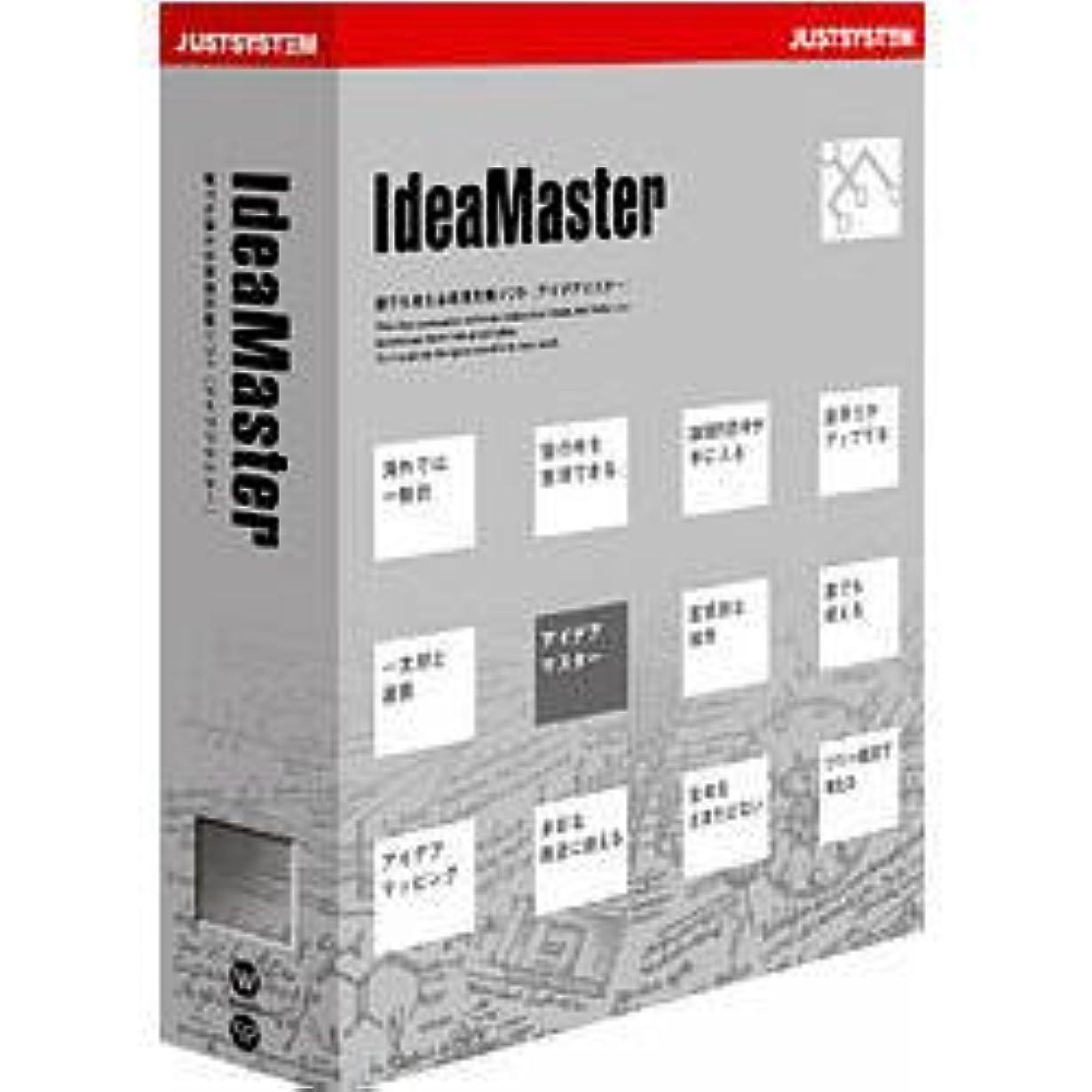 アイデアマスター for Windows CD-ROM