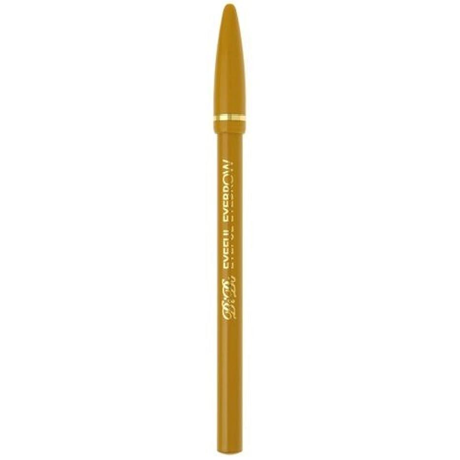 野心ウェーハ提供するビボ アイフルマユズミ6 × 6個セット