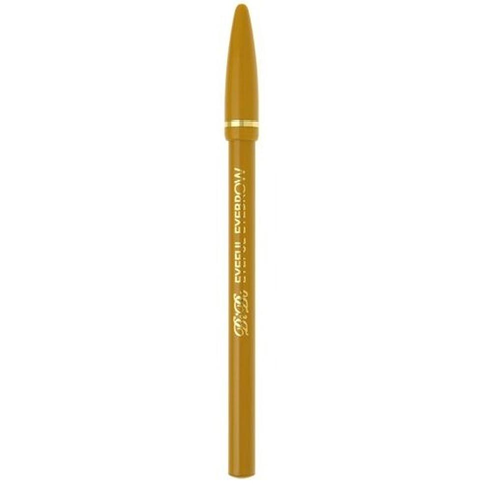 インターネットアリーナごちそうビボ アイフルマユズミ6 × 5個セット