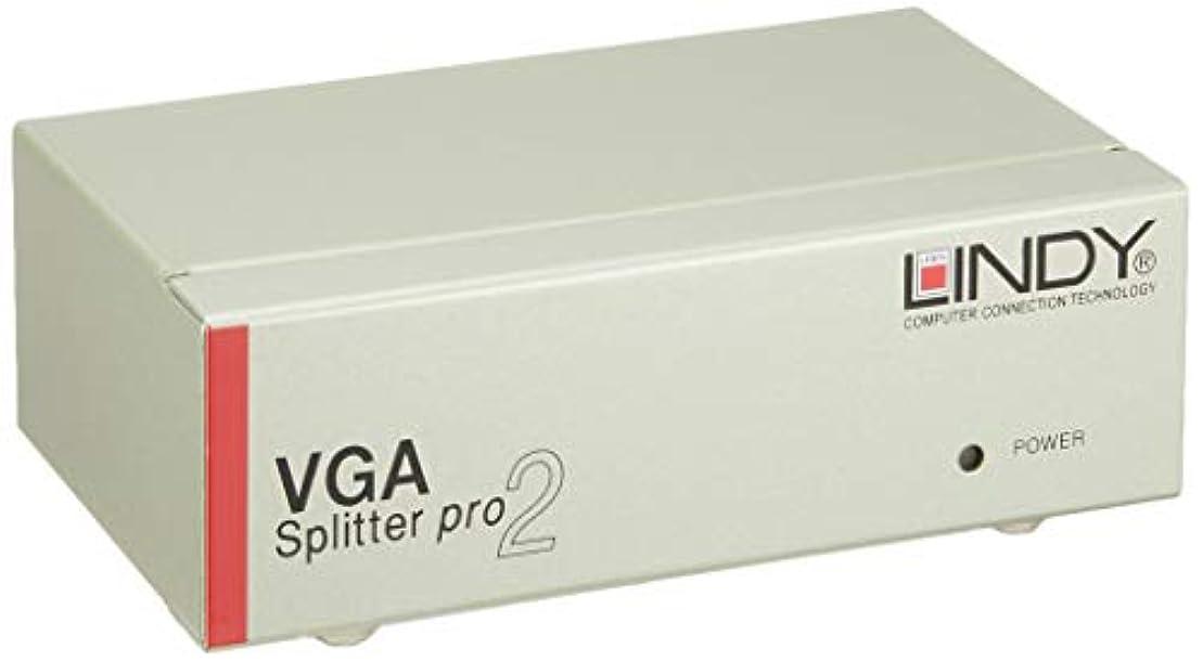 常識チャーミングそうでなければLINDY 2ポートVGAビデオ信号分配器 プロ(型番:32571)