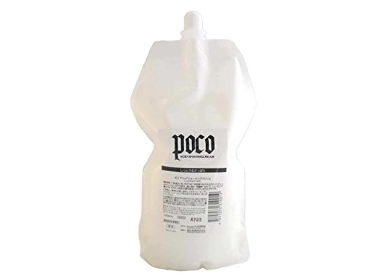 使用法回復するコントロールPOCOポコ アシッド シェービングクリーム 1000ml 詰替え用