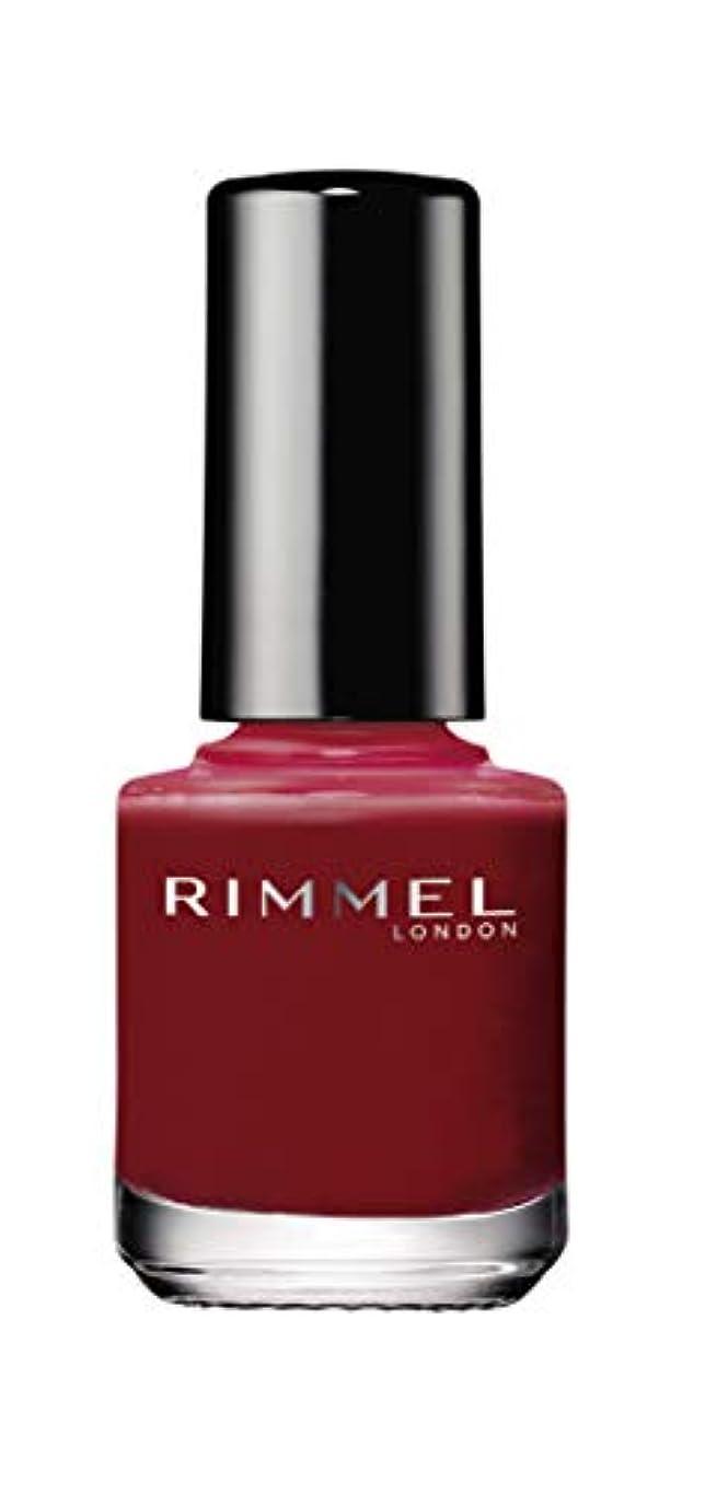 地味なカニ医薬品Rimmel (リンメル) リンメル スピーディ フィニッシュ 415 バーガンディー 7.0ml マニキュア 7ml