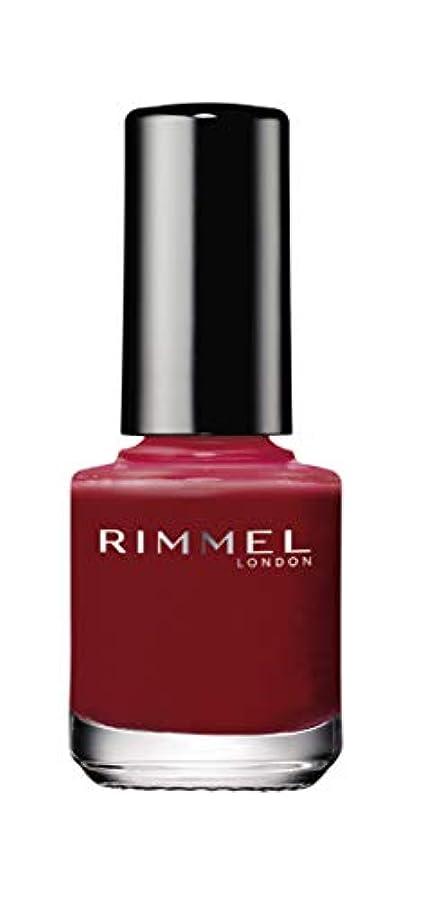ナイロンバッテリーまもなくRimmel (リンメル) リンメル スピーディ フィニッシュ 415 バーガンディー 7.0ml マニキュア 7ml